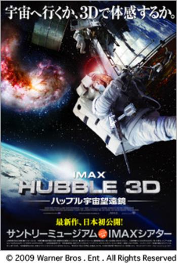 Hubble_photo04