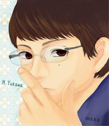 Yukawa2_3
