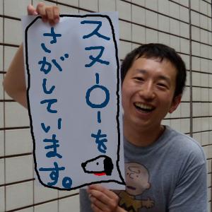 Neta_024_cocolog_oekaki_2009_11_15_